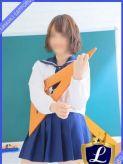 れもん|YESグループ Lesson.1 札幌校(レッスンワン)でおすすめの女の子