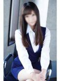 姫嶋 あのん|アローでおすすめの女の子