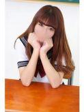 きぃ|アローでおすすめの女の子