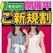 「キュートな女子専門 店舗型ヘルス『チェリーBonBon』」01/21(月) 10:00   チェリーBonBon(横浜ハレ系)のお得なニュース