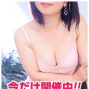 「新感覚ヘルス お色気物語!!」07/16(月) 15:00   お色気物語(横浜ハレ系)のお得なニュース