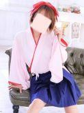 常磐ユノ|すべりん棒(横浜ハレ系)でおすすめの女の子