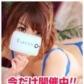 すべりん棒(横浜ハレ系)の速報写真