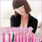 《創業17年》至高の癒しをご提供|横浜ミセスアロマ - 横浜風俗