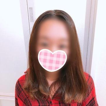 「☆駅チカ限定☆」10/01(木) 14:06 | 横浜のデリヘルのお得なニュース