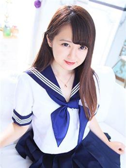 さら | チェックイン横浜女学園 - 横浜風俗