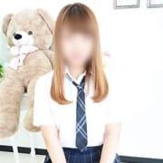 「本日のオススメ!」03/23(土) 01:21   チェックイン横浜女学園のお得なニュース