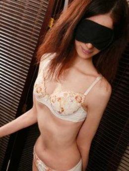 名倉ゆきみ | 全裸美女からのカゲキな誘惑 - 立川風俗