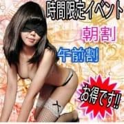 「ステキなプレゼント」03/13(火) 13:35 | 全裸美女からのカゲキな誘惑のお得なニュース