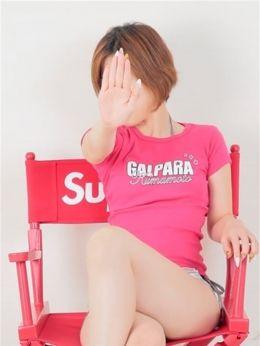 カホ★ドM敏感ヌレヌレAF美女   絶対可憐 GAL PARA - 熊本市近郊風俗