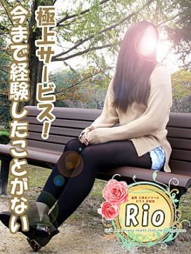 莉緒(りお)|ZEUS~ゼウス~で評判の女の子