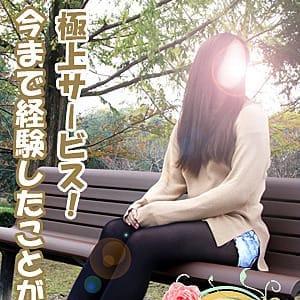 「只今ご新規様1000円オフにて御案内!!」 | ZEUS~ゼウス~のお得なニュース