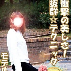 杏奈(あんな)