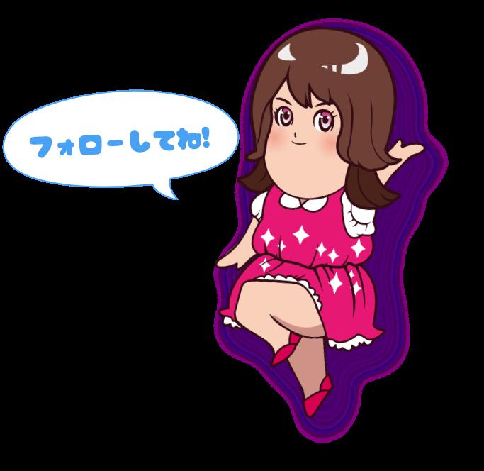 ココアちゃん(求人ココアのイメージキャラクター)画像4