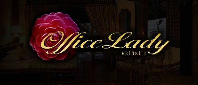 office lady(博多メンズエステ)