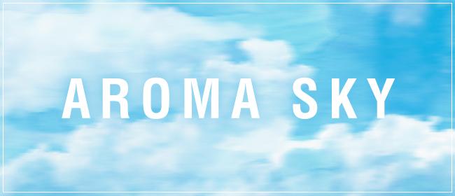 AROMA SKY - アロマスカイ(博多メンズエステ)