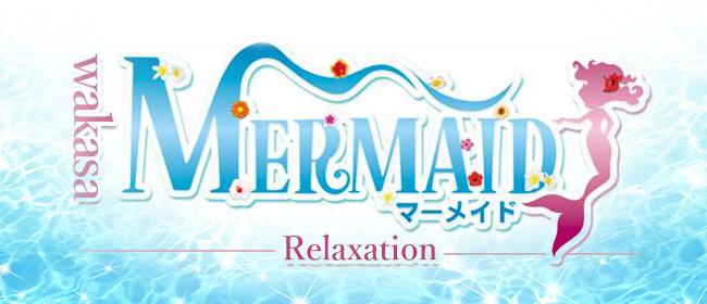 MERMAID(マーメイド)(那覇メンズエステ)