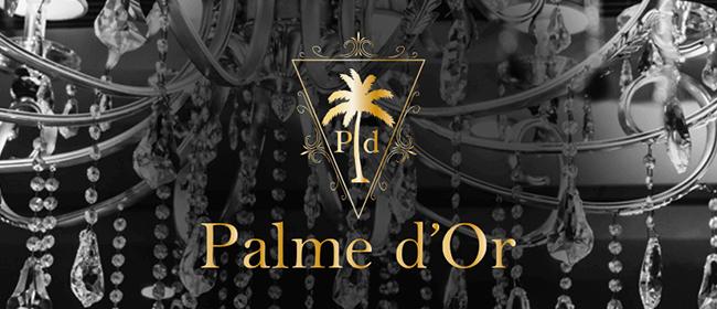 Palme d\'Or~パルムドール~(名古屋メンズエステ)
