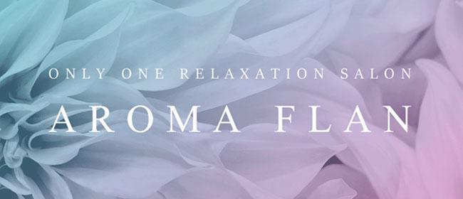 aroma Flan 札幌店(札幌メンズエステ)