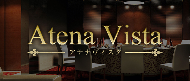 Atena Vista(アテナヴィスタ)(越谷・草加・三郷メンズエステ)