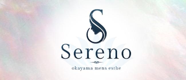 Sereno(セレーノ)(岡山市メンズエステ)