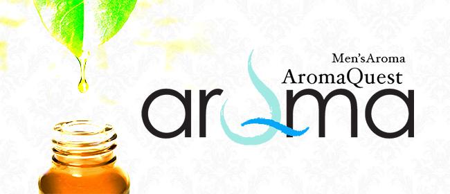 Aroma Quest-クエスト-(博多メンズエステ)