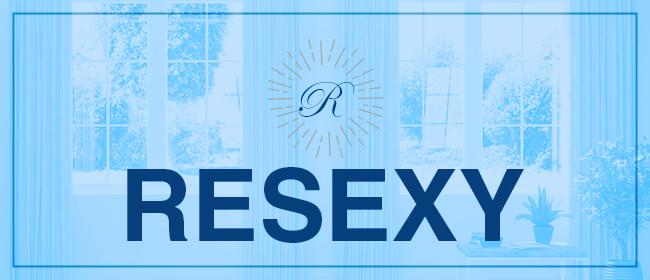 RESEXY(岡山市メンズエステ)