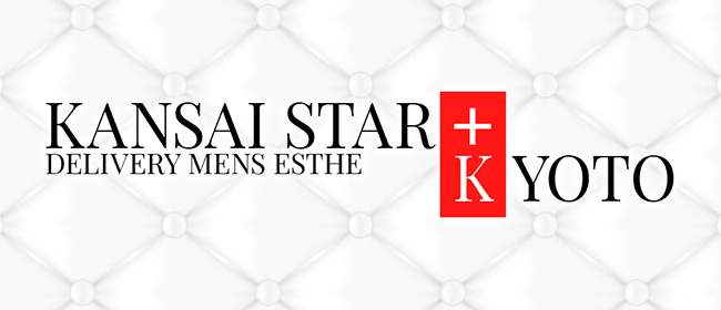 KANSAI STAR+京都(祇園・清水メンズエステ)