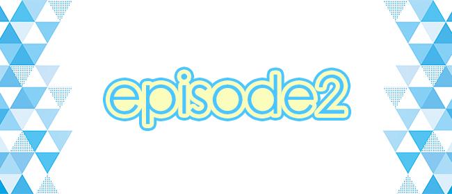 episode2(エピソード2)(名古屋メンズエステ)
