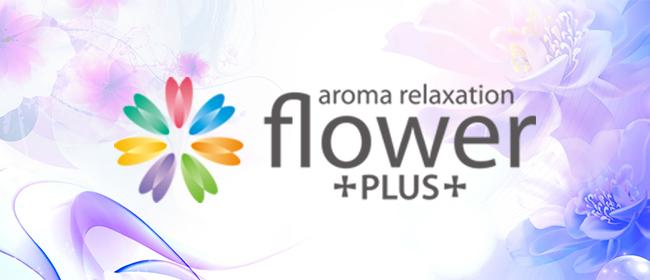 flower plus (フラワープラス)(札幌メンズエステ)
