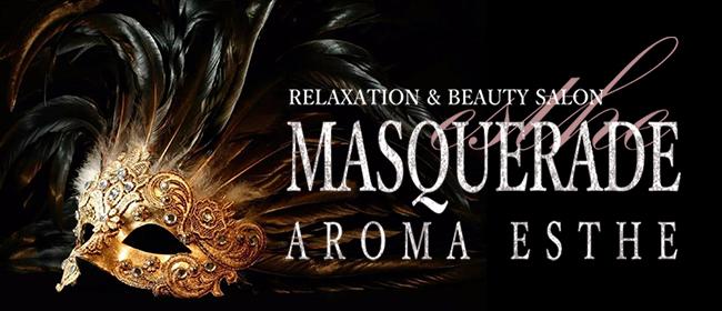 Masquerade-マスカレード- 白石店(札幌メンズエステ)