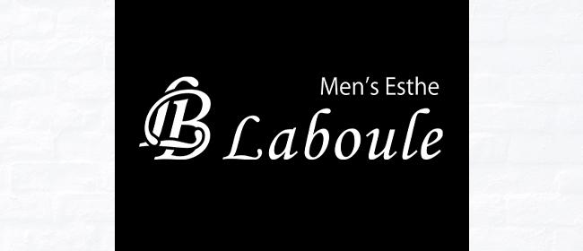Laboule(横浜メンズエステ)